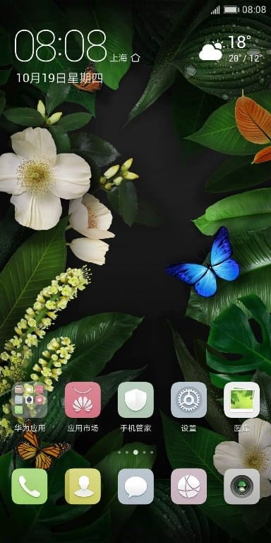 Mate-10-stock-themes