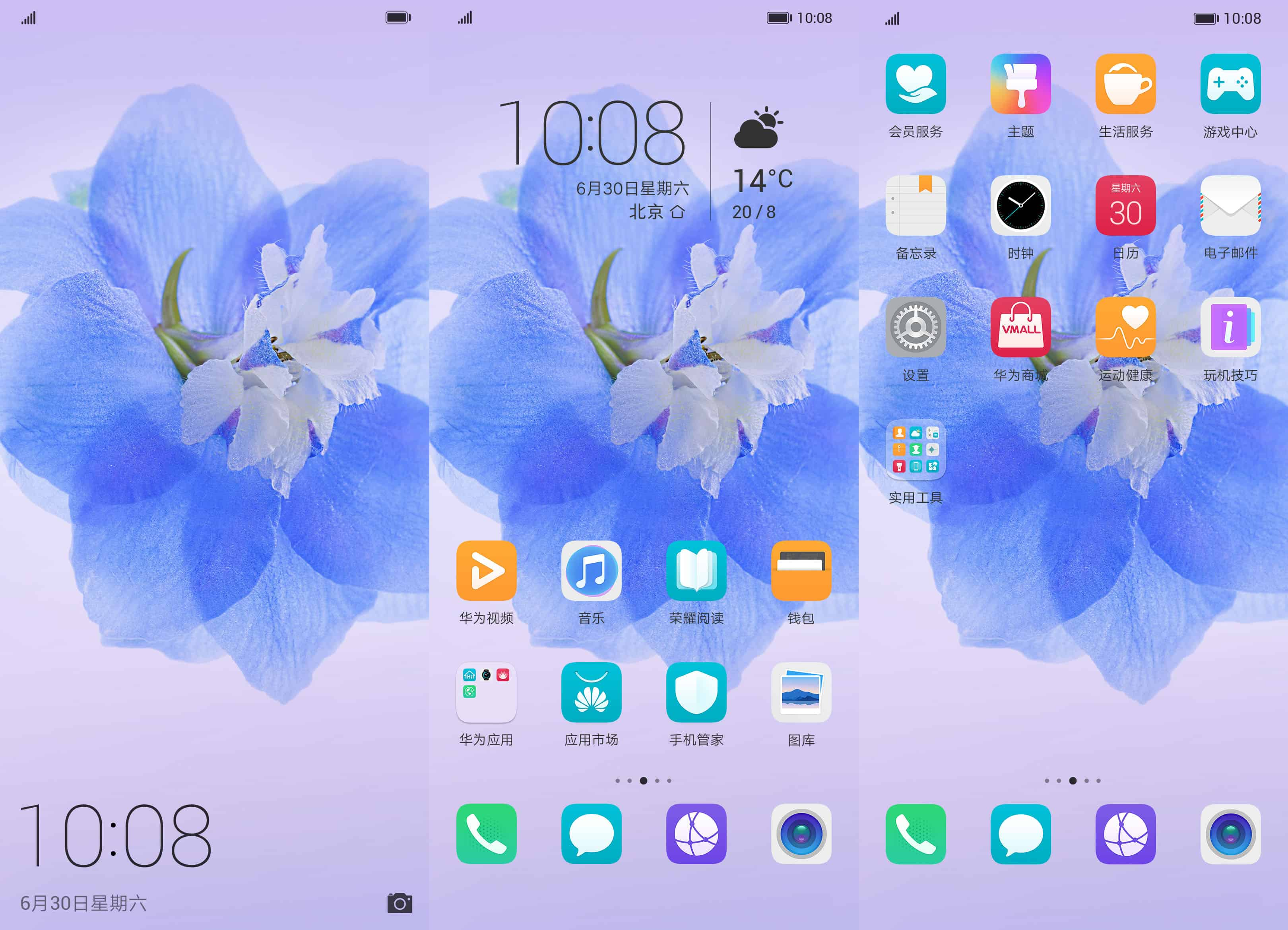 Huawei-Honor-Play-Themes-Flora