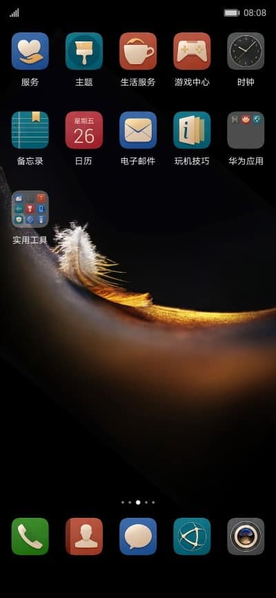 Huawei-Mate-20-RS-Porsche-Design-Themes-GoldenFeather (1)